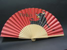 Red Fan with Fierce Bull
