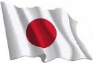 Japan flag sticker 1.30€ #508540JAP