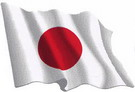 Japan flag sticker 1.30€ #508540JAP