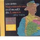 Los cantes hispanoamericanos en el mundo del flamenco
