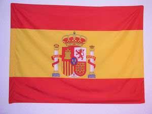 Drapeau d'Espagne les armes constitutionnelles
