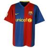Camiseta Barcelona - 2008 70.00€ #506630003